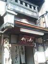 Warajiya_san